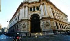 المركزي الإيطالي: ارتفاع فائض الحساب الجاري للدولة في ايلول