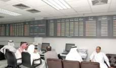 بورصة البحرين تغلق على انخفاض بنسبة 0.03% عند 1311.35 نقطة