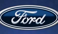 """المدير التنفيذي الجديد لـ""""فورد"""" يعلن عن فريقه التنفيذي"""