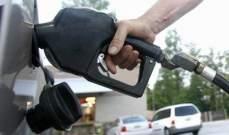 ارتفاع سعر البنزين بنوعيه والديزل 300 ليرة والغاز 200 ليرة