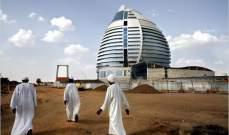 السودان يمنع تصدير خام المعادن باستثناء الذهب للدفع باتجاه الإستثمار في المعادن غير المستخرجة