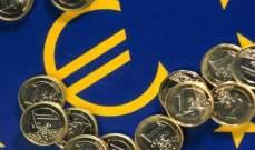 اليورو يتراجع بنسبة 0.47% إلى 1.217 دولار