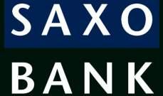"""""""ساكسو بنك"""" يطلق حساب استثمار جديد للمنتجات الأقل خطورة"""