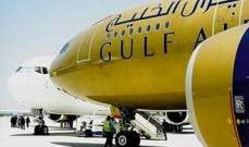 خفض إعفاء ضريبي أميركي مقترح قد يمس شركات الطيران الخليجية