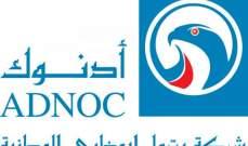 الإمارات تستعيض عن المكثفات القطرية بالأميركية
