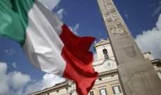 إيطاليا تنظم أول مزاد في العالم بعملة البيتكوين