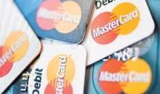 روسيا تعطي حصص لتعلم خطوات سرقة البطاقات الإئتمانية