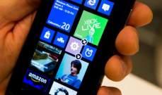 """ايقاف تطبيقات """"Yammer"""" و""""سكايب للأعمال"""" و""""Microsoft Teams"""" على """"ويندوز فون"""""""