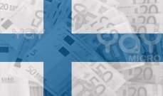 فنلندا: الإقتصاد ينكمش خلال الربع الثاني لأول مرة منذ عام 2012