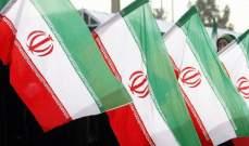 مسؤول إيراني: نمتلك 27% من احتياطيات النفط والغاز بالعالم
