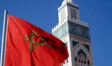 المغرب مهتم بتنفيذ مشاريع طاقة مشتركة مع روسيا