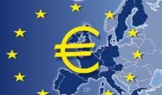 تراجع فائض الحساب الجاري لمنطقة اليورو خلال حزيران