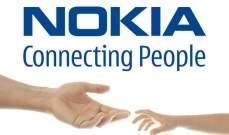"""""""نوكيا"""" تطلق هاتفها الجديد """"نوكيا 8110"""" بسعر أقل من 100 يورو"""