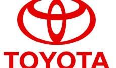 """""""تويوتا"""" تتصدر قائمة أفضل السيارات من حيث الموثوقية"""