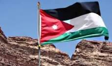 الحكومة الاردنية  تقلّص المستفيدين من الدعم بعد فرض ضرائب جديدة