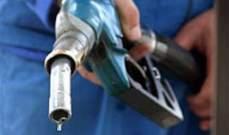 إرتفاع سعر البنزين 95 أوكتان 200 ليرة و98 أوكتان والمازوت 100 ليرة والغاز 400 ليرة