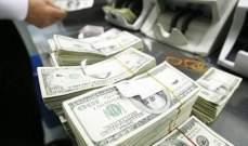 اإرتفاع الكتلة النقدية (م3) و (م1) وتراجع مجموع الودائع بقدر 78مليار ليرة