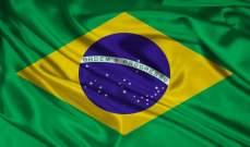 البرازيل: انتاج المنتجات النفطية المكررة يهبط 4.5% في 2017