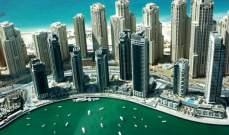 439 مليون درهم قيمة تصرفات العقارات في دبي اليوم