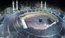 السعودية: استئناف العمل في توسعة للحرم المكي بقيمة 26.6 مليار دولار