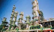 ارتفاع مخزونات الغاز الطبيعي الأميركية 75 مليار قدم مكعب