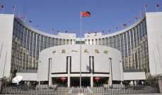 المركزي الصيني يوعز بوقف التعاملات المالية مع كوريا الشمالية