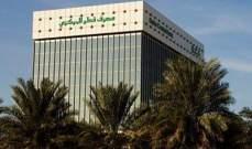 """1.77 مليار ريال أرباح """"مصرف قطر الإسلامي"""" في 9 أشهر"""