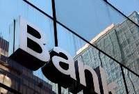 تفاؤل جديد يصيب المستثمرين في البنوك الصينية  ولكن الكثيرين يعتقدون أن الأخطاء الكامنة لا تزال قائمة