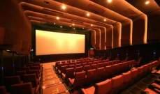 منح تراخيص دور السينما في السعودية مع بدء عام 2018