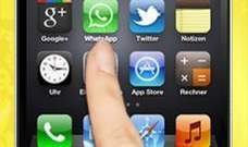 """تحديث تطبيق """"واتسآب"""" الجديد مُقلّد"""