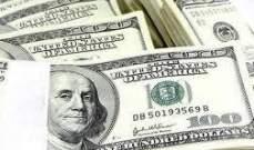 بنوك أميركية تنوي رفع الفائدة على الإقراض متجاهلة العائد على الادخار
