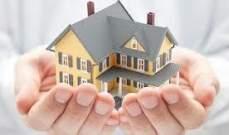 إعادة العمل بالقروض السكنية تنتظر خطة تبلوّر ما تم التوافق عليه في السراي