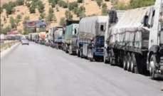 إعتصام لاصحاب الشاحنات في عدد من المناطق اللبنانية