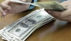 عائدات سندات الخزانة الأميركية ترتفع لأعلى مستوى منذ اَذار الماضي
