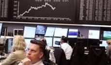 ارتفاع الأسهم الأوروبية عقب إقرار مجلس الشيوخ الأميركي مشروع الموازنة