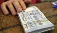 """""""ميريل لينش"""" تبقي توصياتها حول الديون الخارجية للبنان في فئة """"Market Weight"""""""