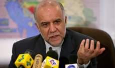 صادرات إيران من الخام والمكثفات 2.5 مليون برميل يومياً