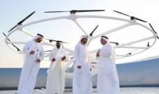 الإمارات تتصدر مؤشرات الاتصالات والتكنولوجيا والابتكار عربياً وعالمياً