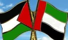 الإمارات تقدم حزمتين من المساعدات لدعم الشعب الفلسطيني
