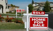 ارتفاع أسعار المنازل الأميركية بوتيرة دون التوقعات في أيار