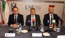 التقرير اليومي 16/2/2018: باسيل: السياحة الدينية ثروة من ثروات لبنان الموروثة على مر السنوات