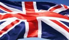 """دراسة تكشف أسواق التصدير الأسرع نمواً بالنسبة للمملكة المتحدة بعد """"بريكست"""""""