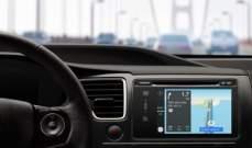 """""""CarPlay"""" ميزة مهمة جدًا بالنسبة لمستخدمي الآيفون"""