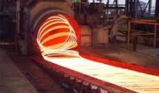 ارتفاع الإنتاج العالمي من الصلب الخام إلى 143 مليون طن