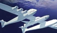 """""""Stratolaunch"""" أكبر طائرة في العالم تبدأ تجربتها في الطيران"""