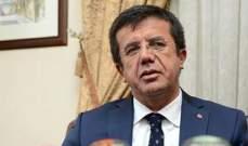 وزير تركي: سنتخذ إجراءات إذا لم ترفع موسكو الحظر عن الطماطم