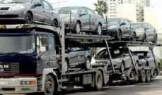مبيعات السيّارات الجديدة ترتفع بنسبة 2.85% سنويّاً خلال كانون الثاني 2018