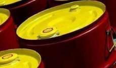 معهد البترول الأميركي يعلن رسمياً عنتراجع مخزونات النفط 3.6 مليون برميل