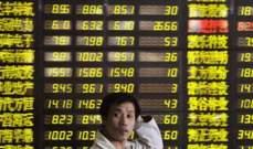 صناديق الأسهم الناشئة تسجل تدفقات بقيمة 5.9 مليار دولار في أسبوع