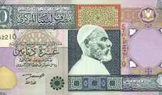 قفزة نوعية للدينار الليبي في السوق الموازية ليصل إلى 6 دنانير للدولار